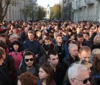 """Спасибо, Петр"": на Банковой собрались тысячи людей"