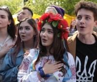 Сегодня — День украинской письменности и языка