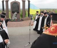 В Днипре почтили память погибших в зоне АТО