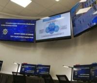В Одессе открыли центр кибербезопасности СБУ