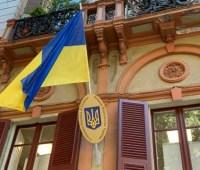 Украина открыла почетное консульство на Сардинии