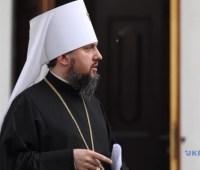 Указ Епифания: Документы от УПЦ КП после 30 января 2019 года — недействительны