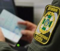 В Украину вернулись еще пять моряков, задержанных в прошлом году в Египте