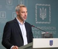 """Президентский законопроект """"реанимирует"""" закрытые дела НАБУ и САП - Рябошапка"""