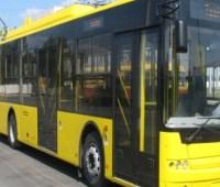 ЕБРР объявил о заявке Херсона на обновление троллейбусного парка