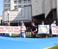 Под КСУ проходит митинг за отмену указа о роспуске Рады