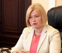 Геращенко вызывают на Регламентный комитет за высказывания с трибуны Рады