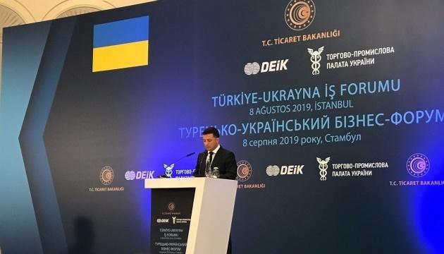 Ukraina przeprowadzi reformę prawa własności gruntów do końca roku - Zełenski WIDEO