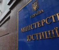 Антирейдерская комиссия Минюста рассматривает до 70 жалоб в неделю