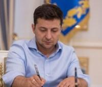 Президент назначил нового заместителя председателя ГПСУ