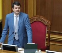 """Разумков объявил о выходе Скороход и Полякова из фракции """"Слуга народа"""""""