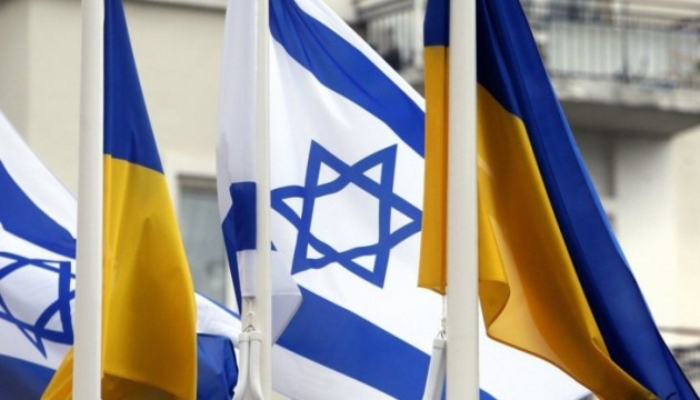 Ukraina i Izrael odnawiają współpracę w zakresie badań naukowych