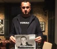 Сенцов в Лондоне присоединился к акции в поддержку Асеева