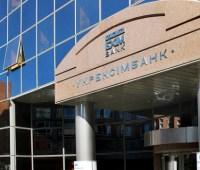 В Укрэксимбанке заверили, что на его работу не повлияет задержание Гриценко