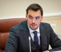 Премьер отменил анонсированную поездку в Одесскую область