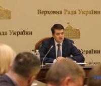 Разумков открыл в Раде мероприятие ко Дню местного самоуправления