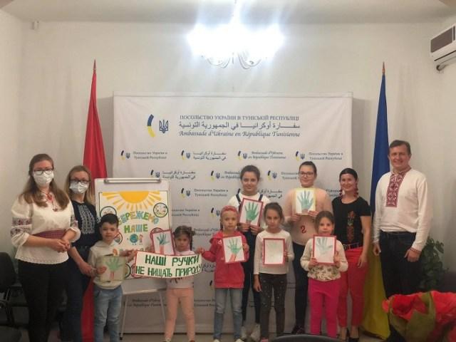 Фото: посольство України в Тунісі