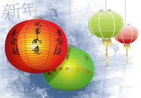 Chinese Lamp - Download Free Vector Art, Stock Graphics ...
