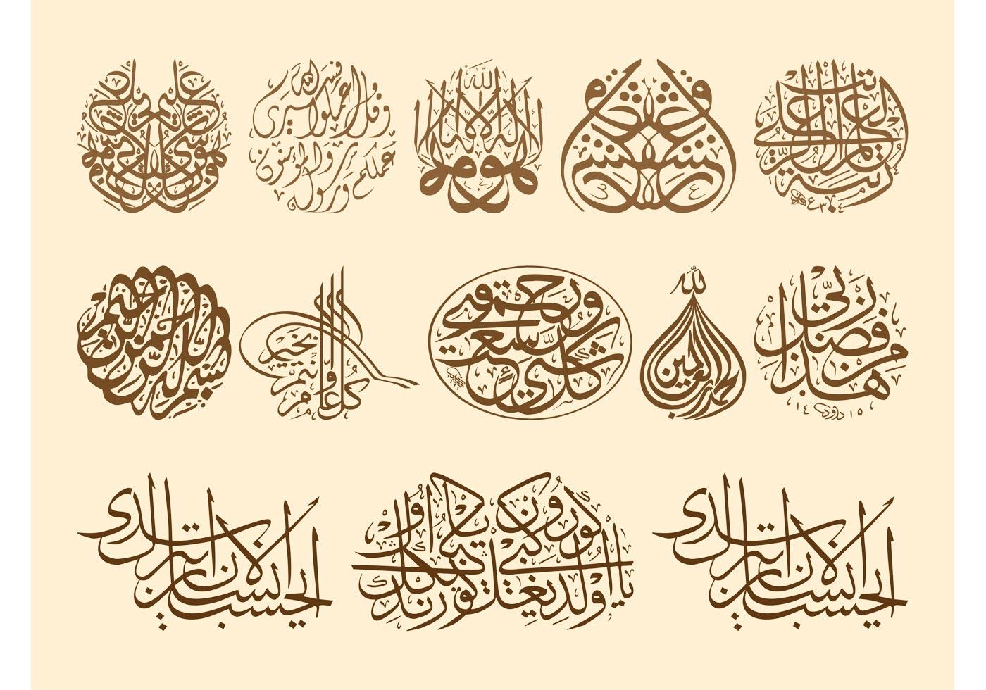 Masha Allah Hd Wallpaper Islamic Calligraphy Footage Download Free Vector Art