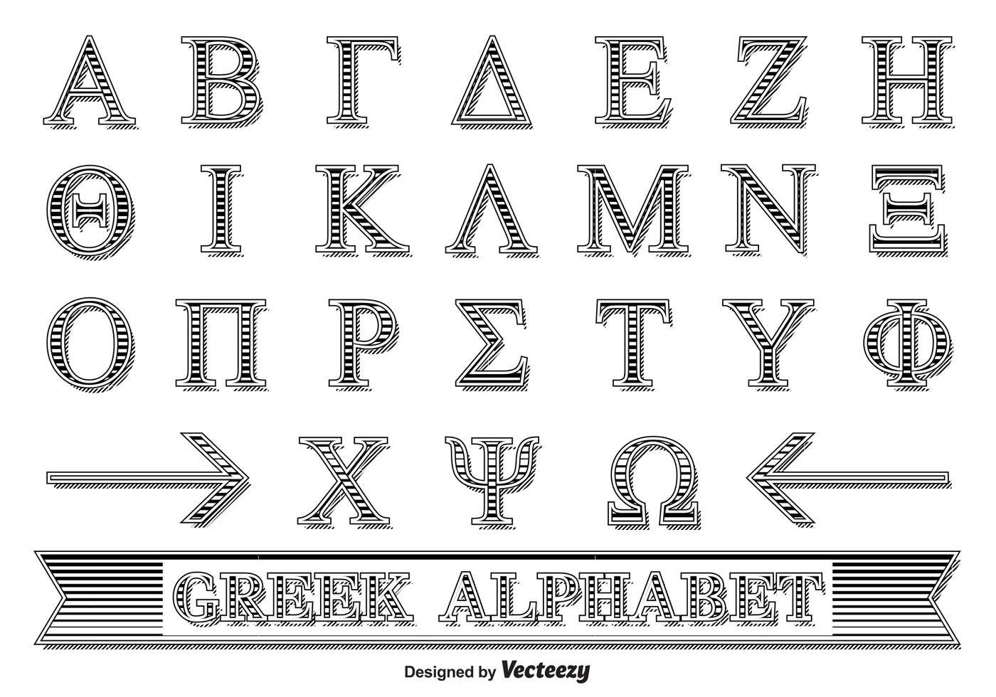Dekorativa Grekiska Alfabetet