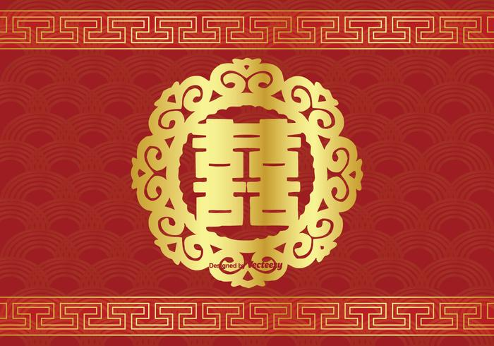 Download Chinese Double Happiness Symbol Illustration - Download ...