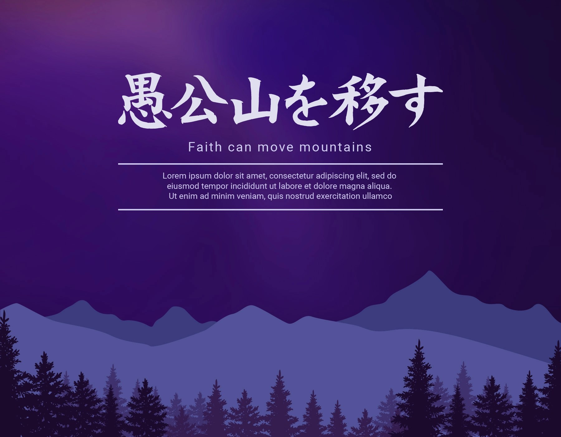 Japanese Letters Quotes With Purple Background Vector