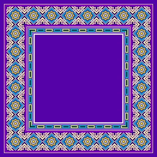 Decorative Islamic Border Vector Download Free Vector