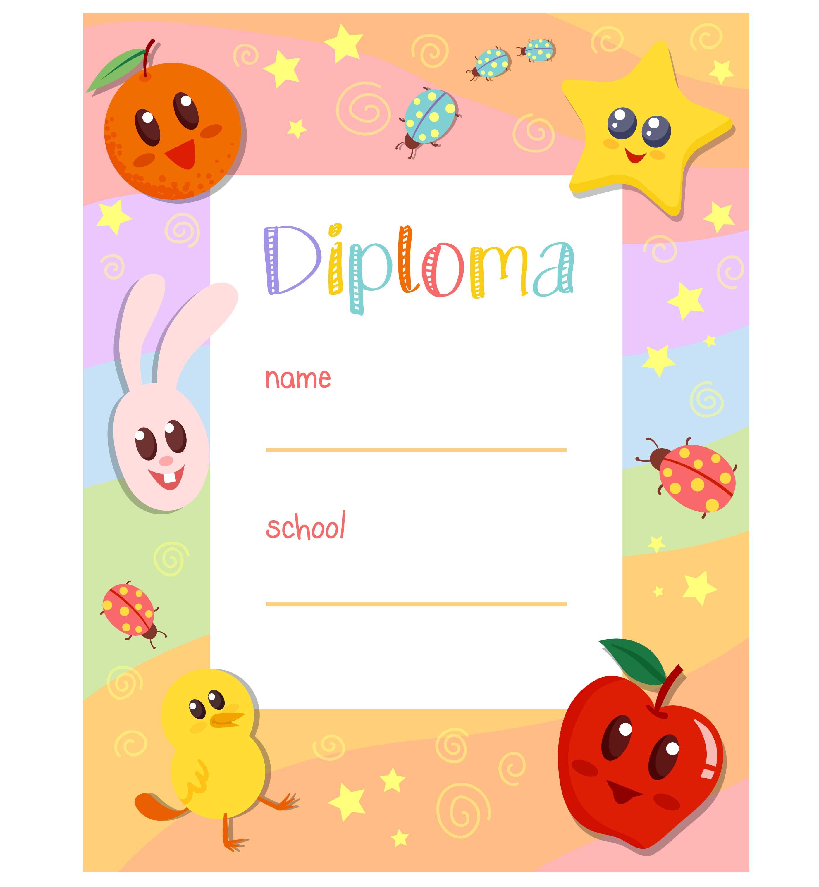 Kindergarten Cute Diploma