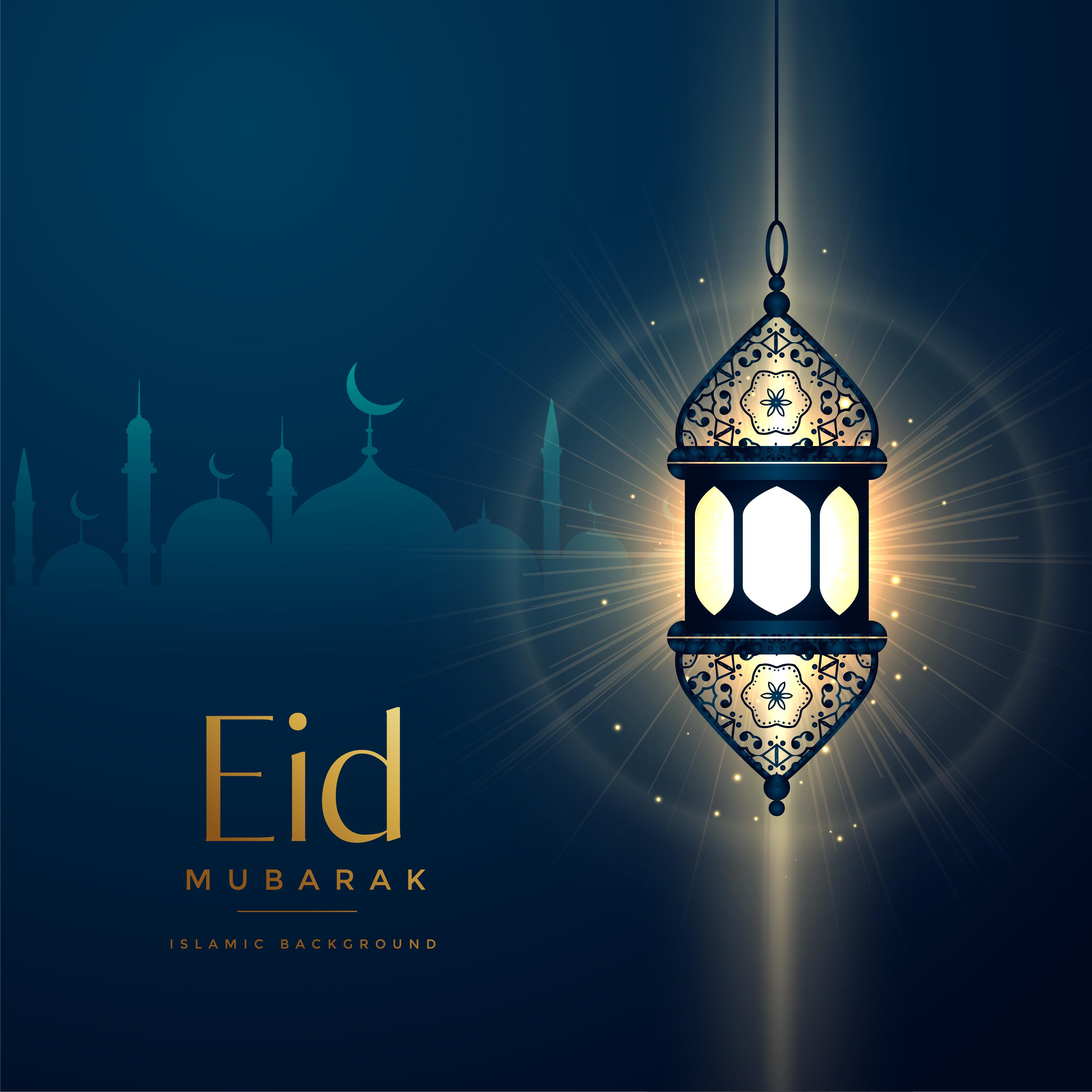 Glowing Lantern Design For Eid Festival Download Free