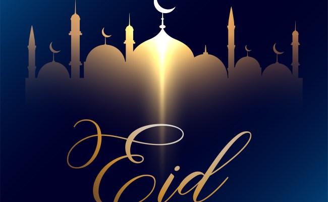 Eid Mubarak Greeting With Glowing Golden Mosque Shape