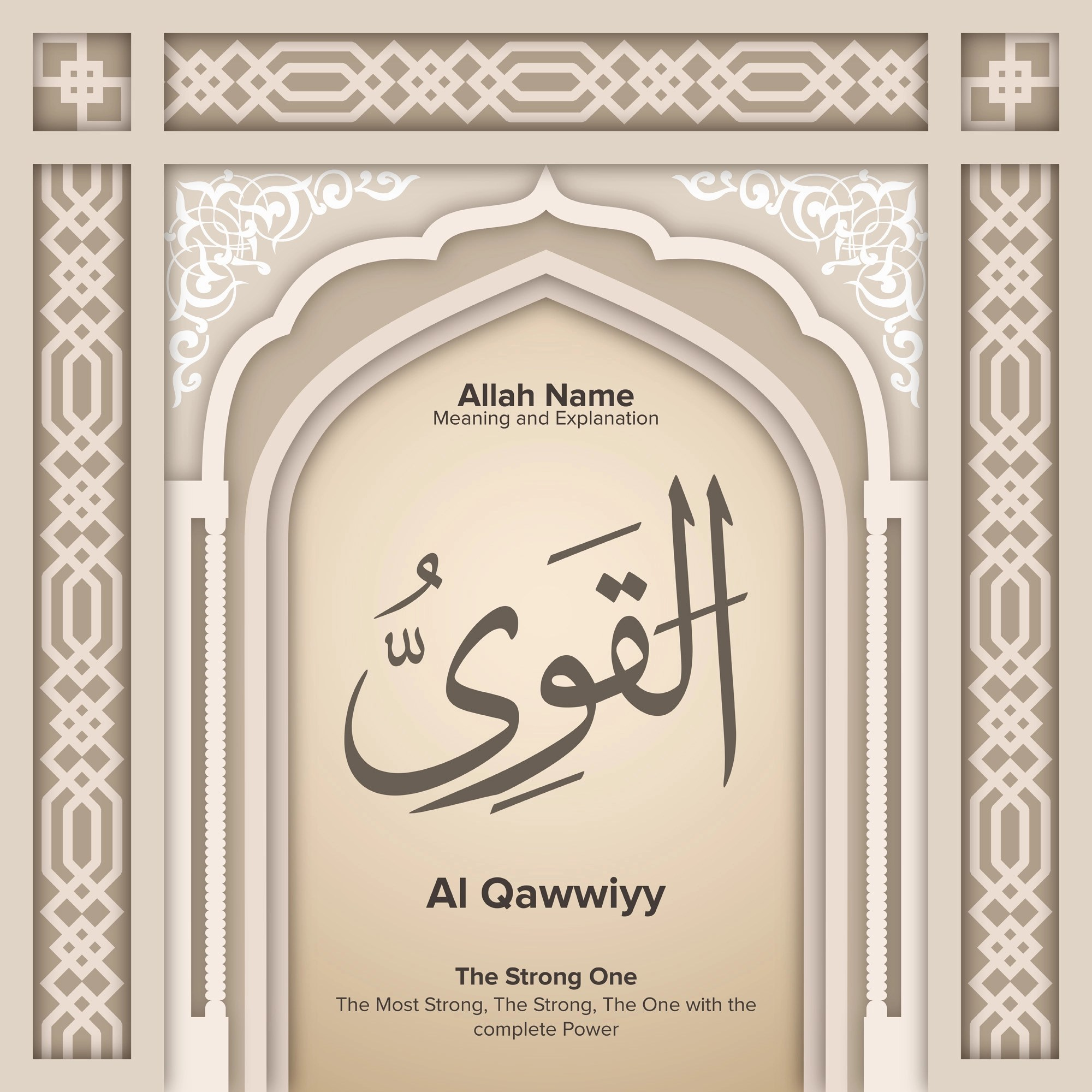 Arabic 99 Names Allah