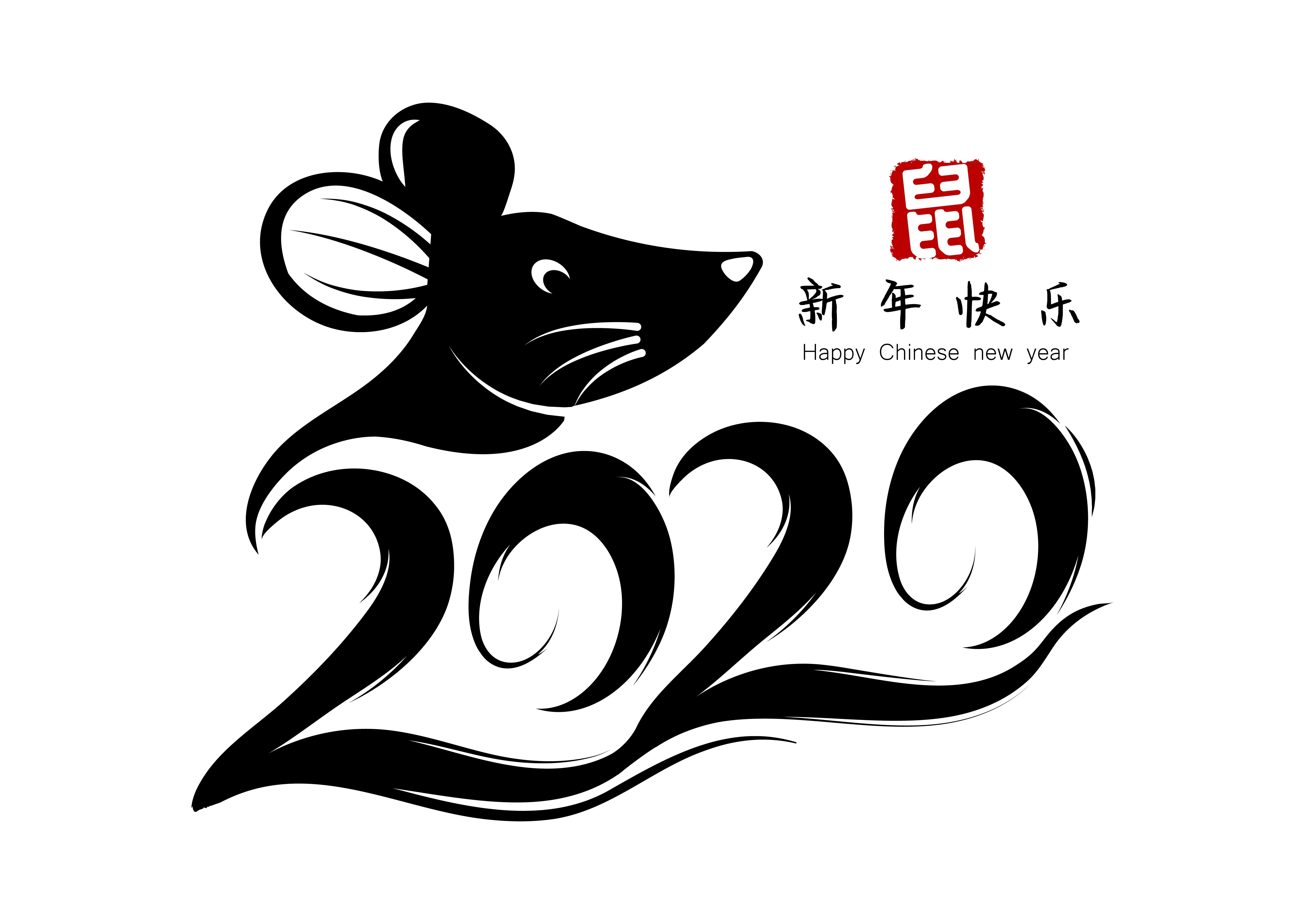 Year Of The Rat Chinese New Year