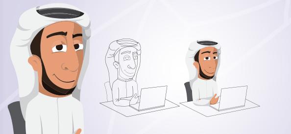 Arab Man With Laptop