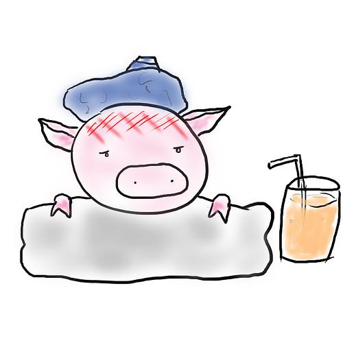 Sjuker