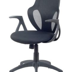 Edo Posture Chair Mid Century Rocking Operator Chairs Office Seating Viking Direct Ie Realspace Austin Basic Tilt Black