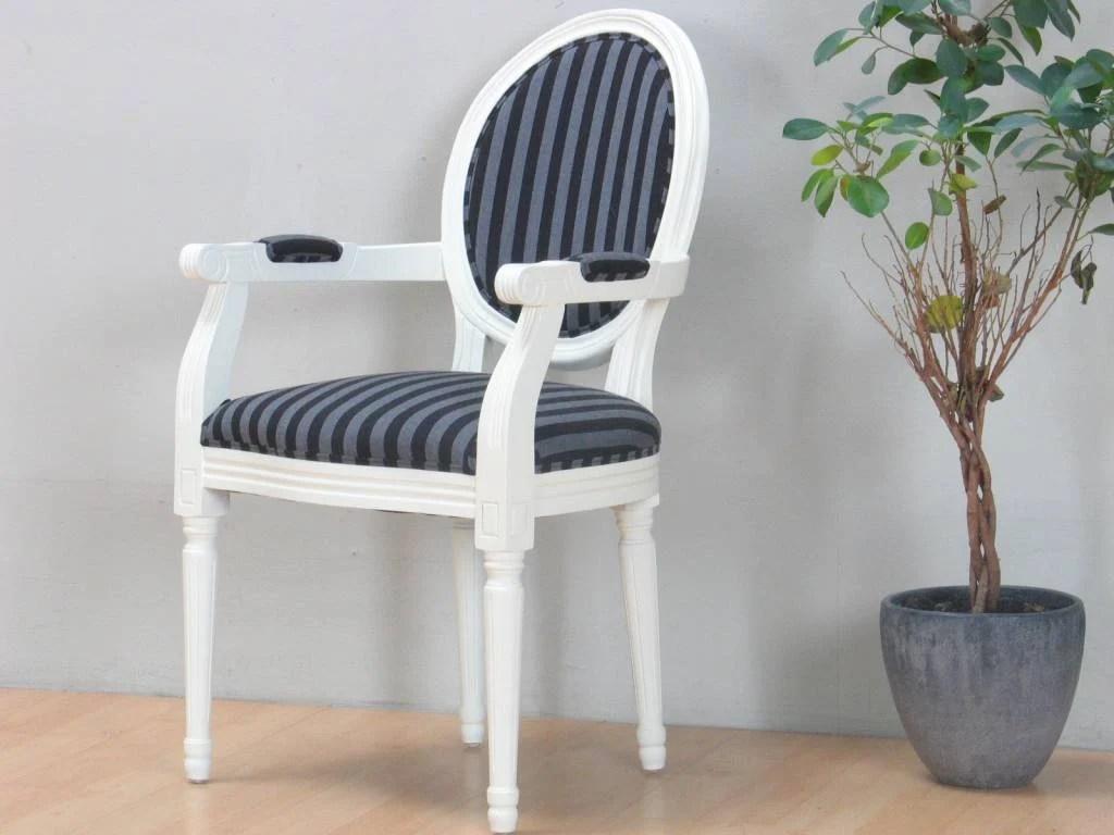 Cremewit barok stoel met armleuning Rococo met zwart