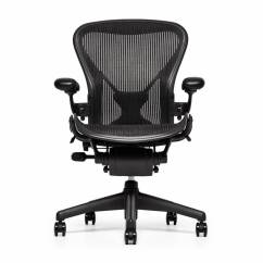 Aeron Office Chairs Lionel Outdoor Wicker Lounge Chair And Ottoman Set With Pillow Refurbished Herman Miller Graphite Workbrands