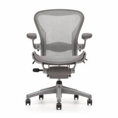 Aeron Chair Accessories Office Stool Height Refurbished Herman Miller Smoke Titanium