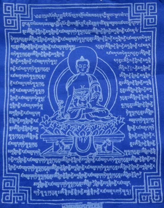 Dakini Tibetan Prayer Flags Medicine Buddha Things That