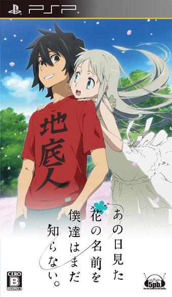 Download Anime Anohana : download, anime, anohana, Visual, Novel, Anohana, Fandom