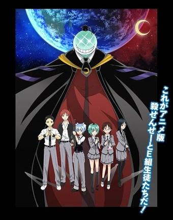 Assassination Classroom S2 Sub Indo : assassination, classroom, Assassination, Classroom, (OVA), Fandom