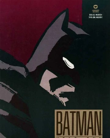Batman: Year One (film) : batman:, (film), Batman:, Batman, Fandom