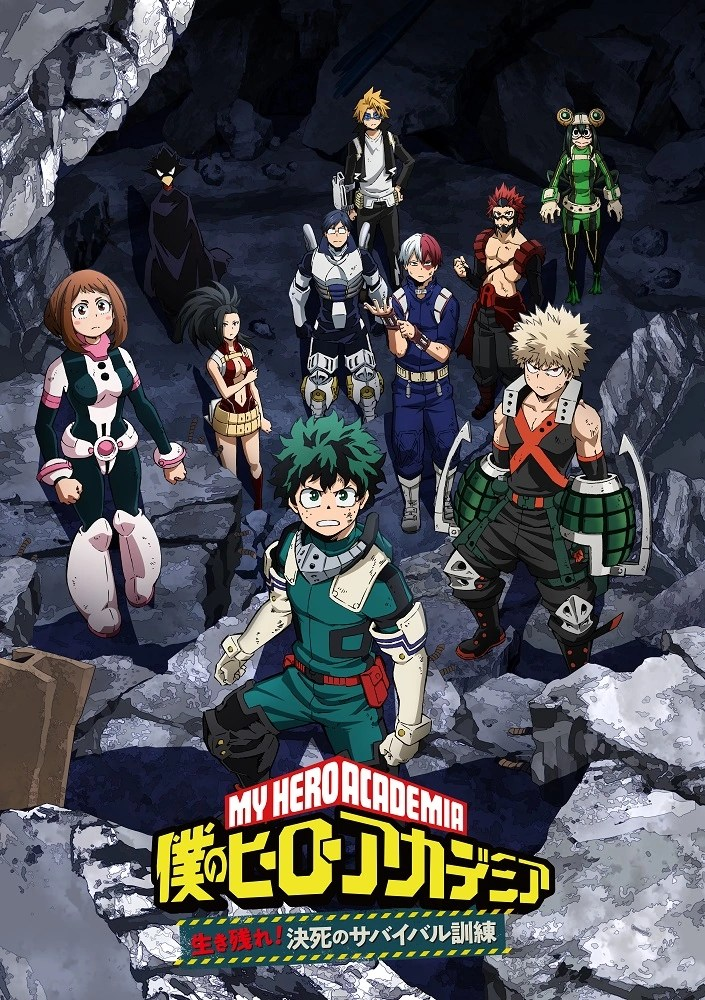 Read Boku no Hero Academia - manga Online in English