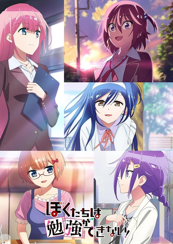 We Never Learn Anime : never, learn, anime, Never, Learn, (Anime), Fandom