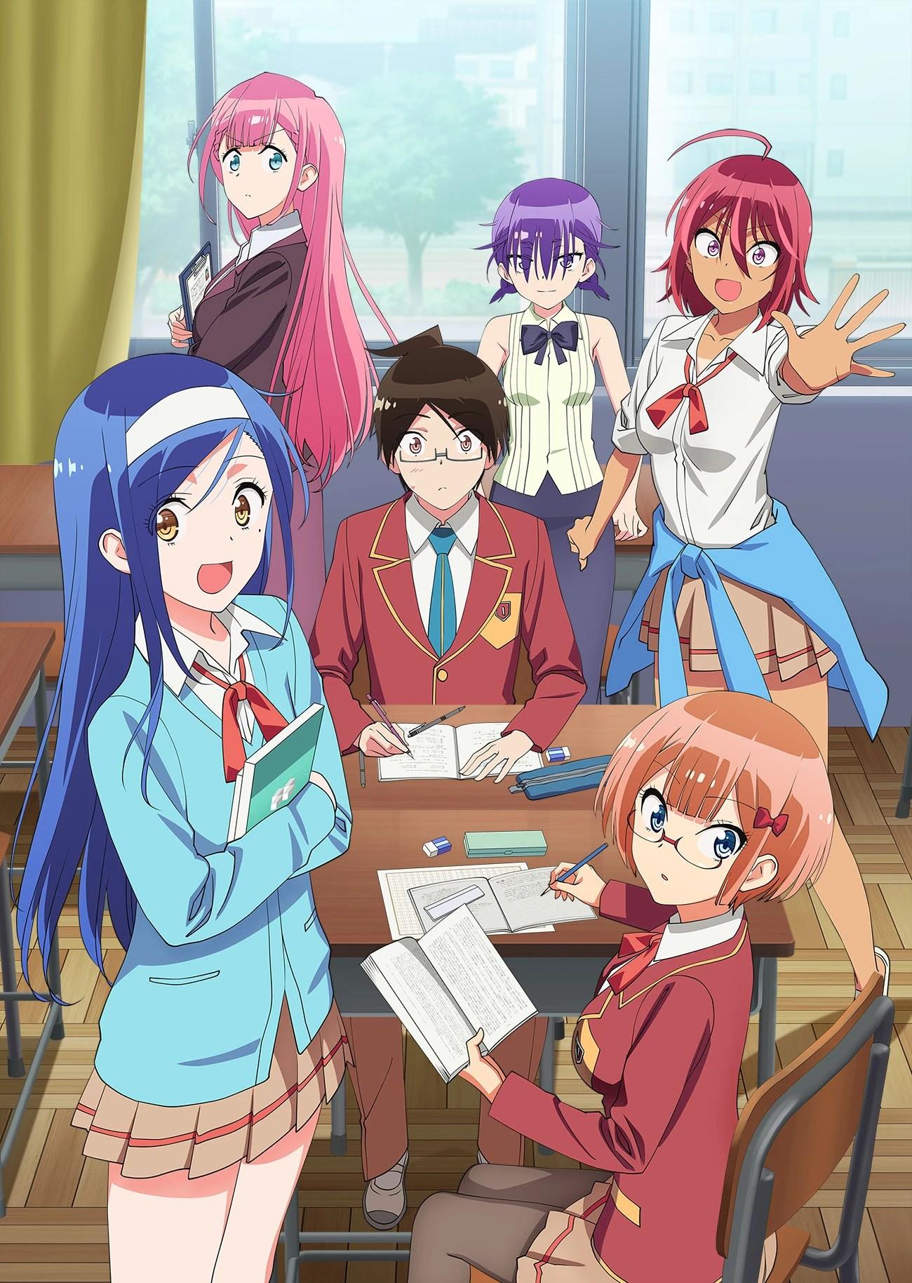 We Never Learn Anime : never, learn, anime, Never, Learn, (Anime), Fandom