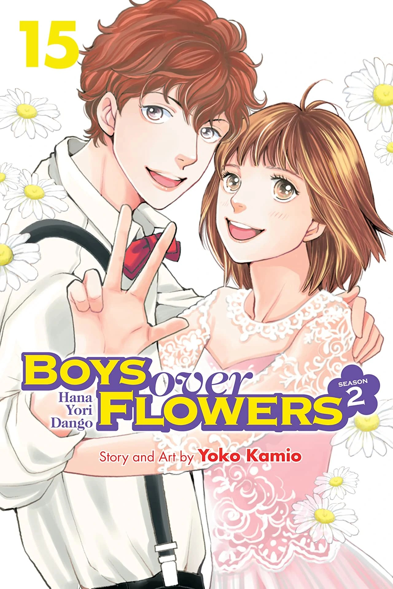 Will there be a Boys Over Flowers season 2? | Yahoo Answers