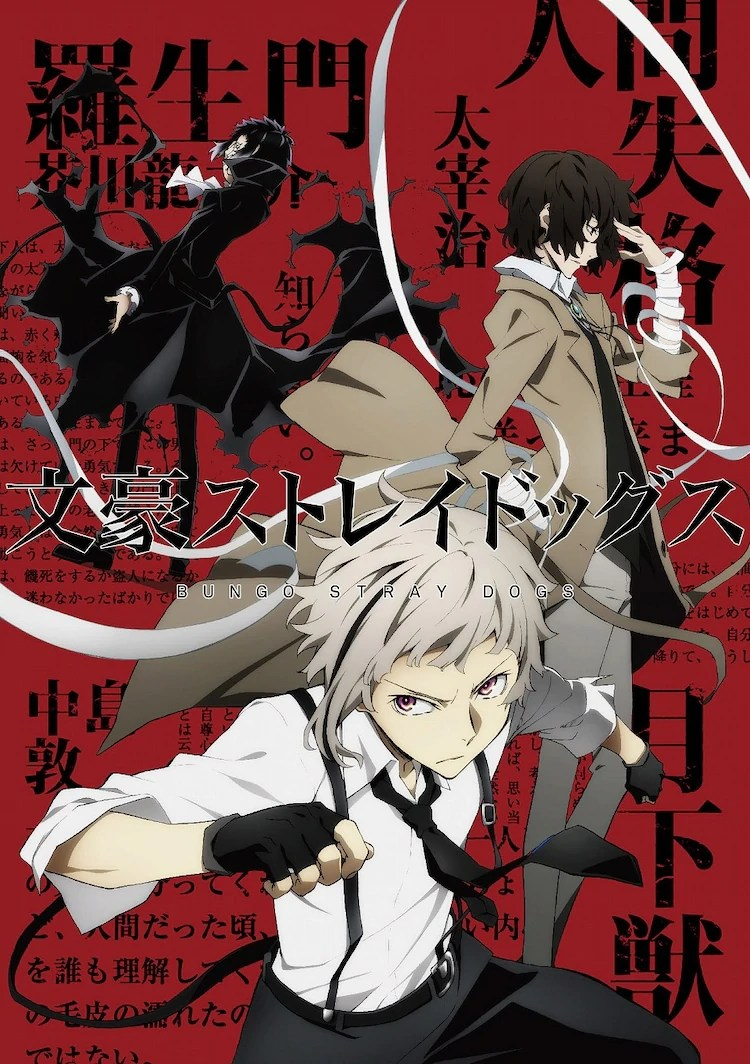 Bungou Stray Dogs Season 1 Episode 1 : bungou, stray, season, episode, Bungo, Stray, Season, Fandom