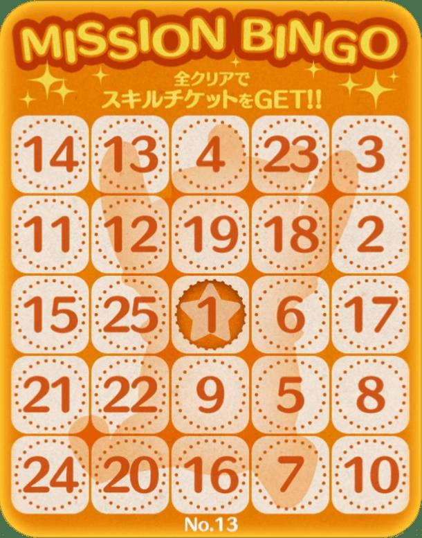 Tsum Tsum Bingo 2 : bingo, Mission, No.13, Disney, Fandom