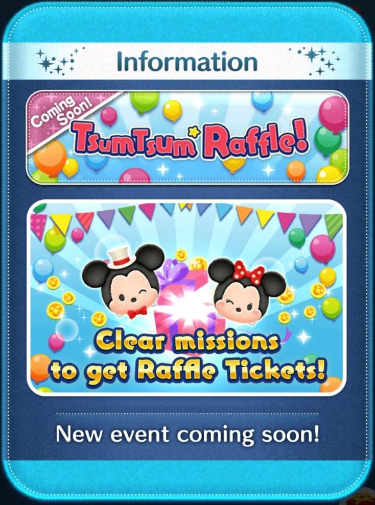 Mouth Tsum Tsum : mouth, International, Events/December, Raffle, Disney, Fandom