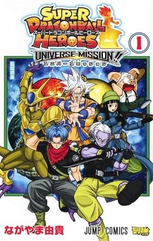 Dragon Ball Heroes Episode 1 : dragon, heroes, episode, Super, Dragon, Heroes:, Universe, Mission!!, Fandom